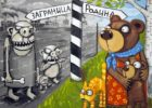 Большинство россиян одобрило поправки в Конституции РФ
