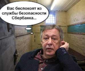 """Количество телефонных """"разводов"""" и кибермошенничеств в Самарской области продолжило бурно расти в 2020 году"""