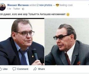 Матвеев разнузданно травит Анташева из дружбы с Котляром?