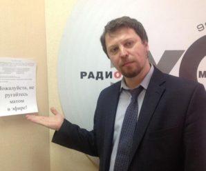 Азаров вернул Матвееву отнятые Меркушкиным 80 тысяч в месяц