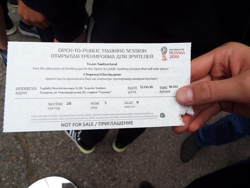 """Разочарование: """"открытая тренировка"""" сборной Швейцарии оказалась закрытой"""