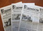 Официальная газета администрации Тольятти недоступна простым гражданам?