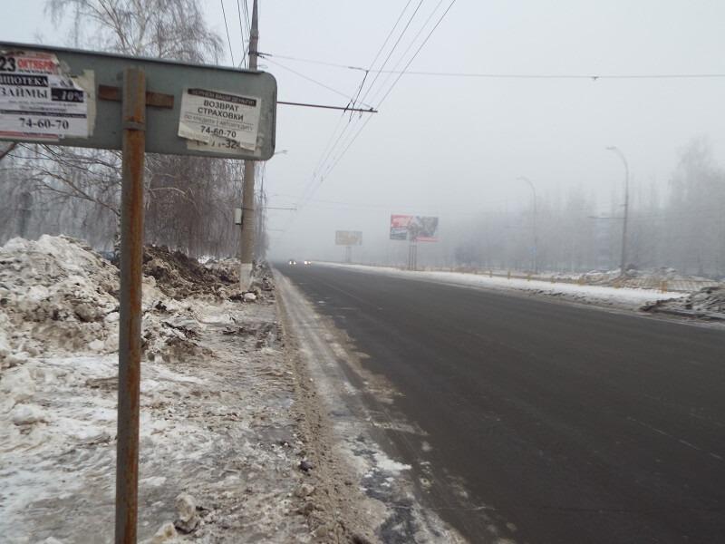 Смог угрожает Тольятти каждый второй день года