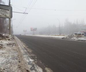 На Тольятти опустился смог