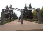 """Тольяттинскую власть обвинили в потакании """"пенсионерскому стилю"""" архитектуры"""
