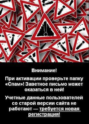 ФОТО: Управление складов сырья и материалов АВТОВАЗа частично перешло на українську мову