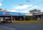 Бизнес Тольятти мечтают заставить вкладываться в деградирующие городские объекты