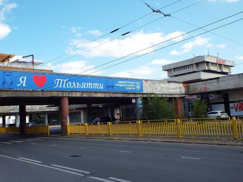 Улучшение ситуации с дорогами Тольятти ощутило менее трети горожан