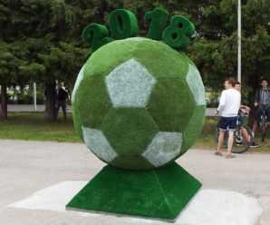"""В Тольятти может появиться современный футбольный стадион для """"Акрона"""""""