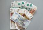 В Самарской области выявили рост средних зарплат и падение реальных доходов в 2018 году