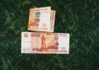 Правительство Самарской области замахнулось на 20% рост зарплат по итогам 2019 года