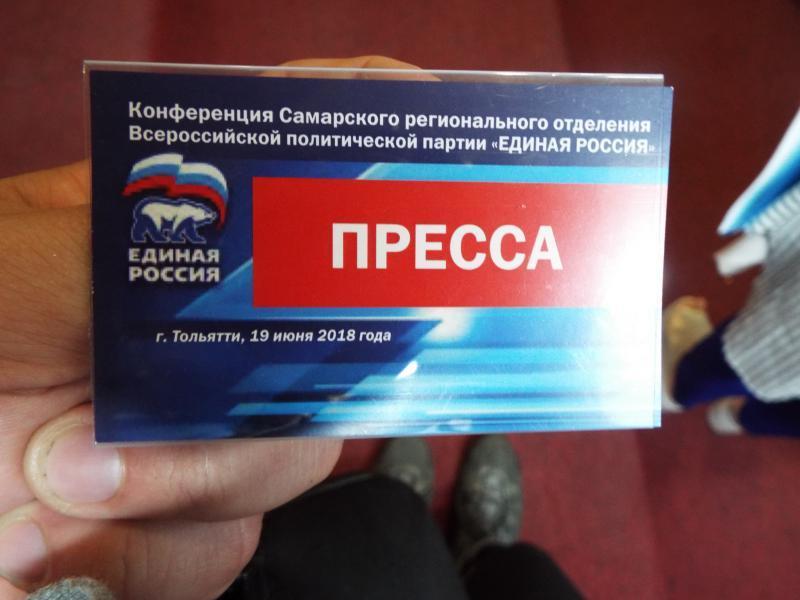 Потеющие и охлаждающиеся: как изгнанные футболом из Самары единороссы избрали Азарова (ФОТОРЕПОРТАЖ)