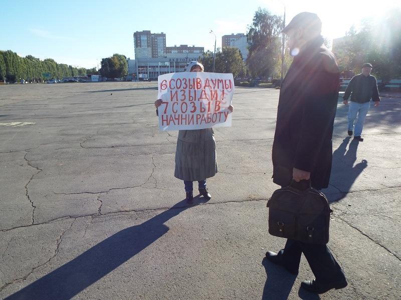 Дума Тольятти старого 6-го созыва