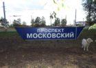 Администрация Тольятти: население не разбегается, а переезжает за Московский проспект