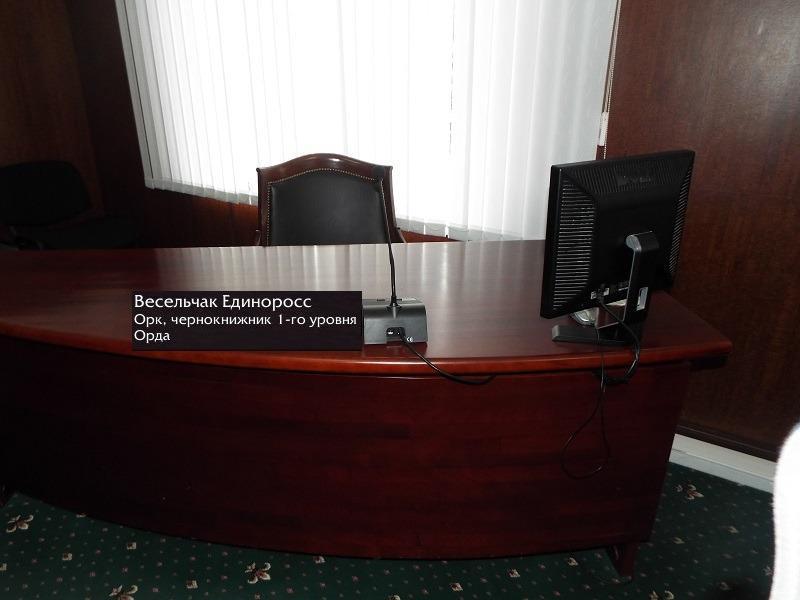 МНЕНИЕ: Единороссы-чернокнижники срывают договоренности и переходят на оскорбления