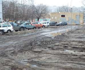 Большинство тольяттинцев не видит шансов для карьерного роста в родном городе