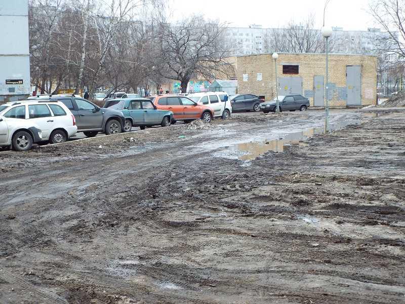 МНЕНИЕ: Почему Тольятти превратился в город без радости (18+)