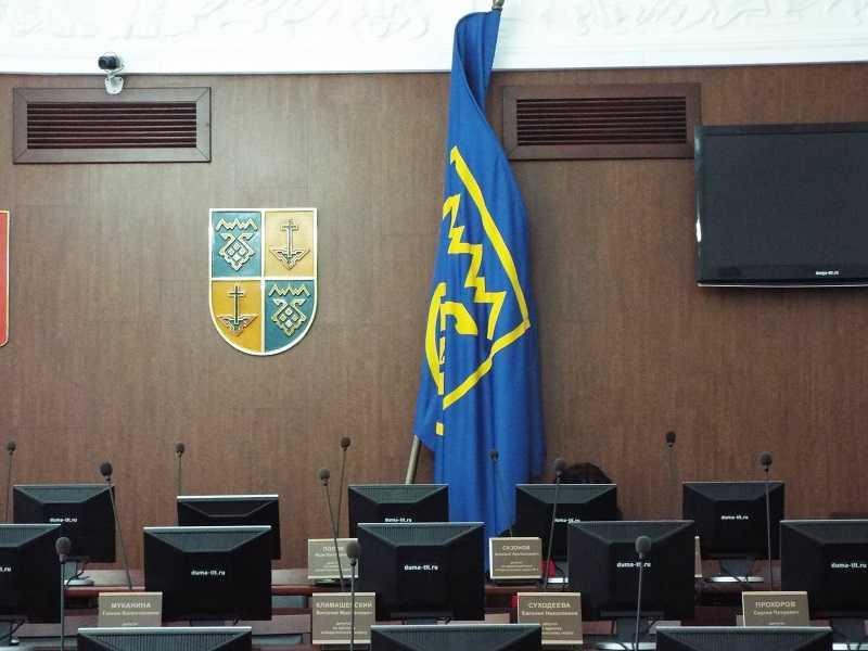 Гордума Тольятти заблокировала выплаты управляющим микрорайонов