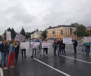 """Хипстеры и поколение Z: в Тольятти провалился митинг протеста """"за чистый воздух"""""""