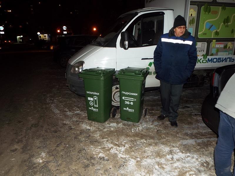 Не выбрасывайте опасные и перерабатываемые отходы в мусоропровод!