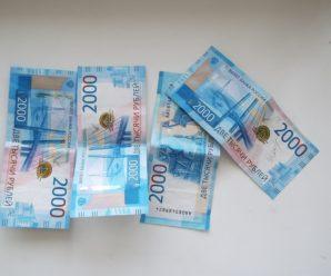 Полиция Самарской области призвала тщательней проверять купюры в 2000 рублей