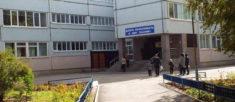 Лицеисты и гимназисты Самарской области могут остаться без путинской пятидневки
