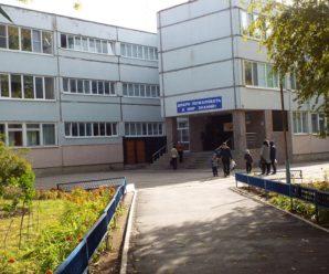 Тольяттинский лицей № 57 могут превратить в опорную школу под эгидой РАН