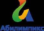 Чемпионат Самарской области «Абилимпикс» 2018