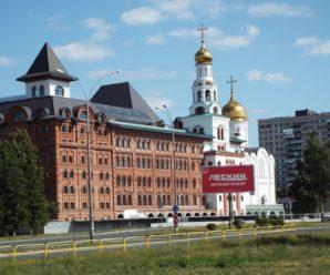 Поволжский православный институт и Тольяттинская академия управления провалились в мониторинге эффективности высшей школы
