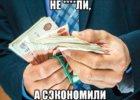 Бузинный рассказал о кристальной честности муниципальных закупок