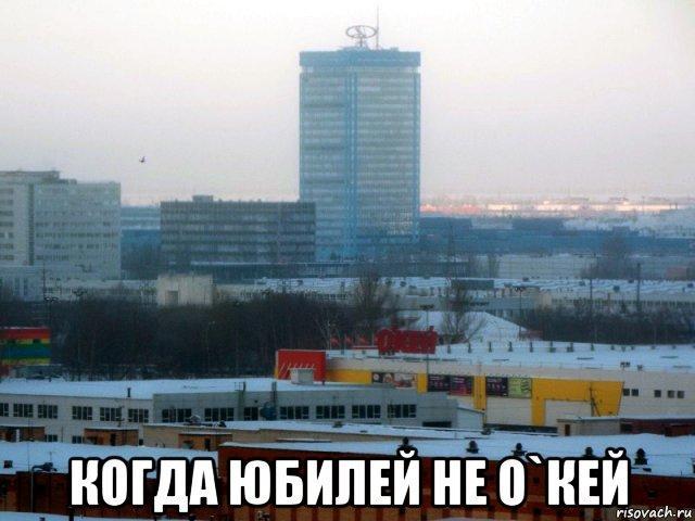 """Власти Тольятти перестали мечтать о миллиардах на 50-летие первых """"Жигулей"""""""