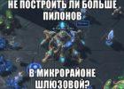 Гордума приняла стратегию развития Тольятти до 2030 года