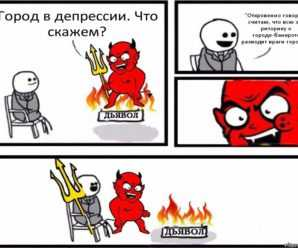 Заклеймивший вгоняющих тольяттинцев в депрессию врагов Алексей Бузинный покинул администрацию Тольятти