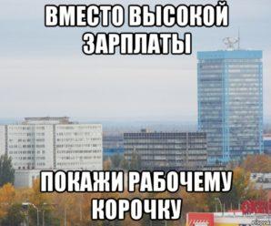 "На АВТОВАЗе начали ""прессовать"" жену активиста МПРА Максима Напаскина"