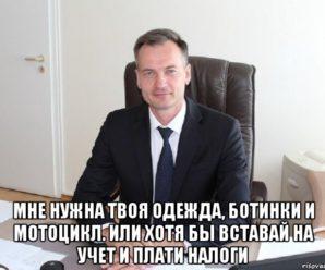 В 2020 году горадминистрация Тольятти должна обложить налогом 1760 самозанятых граждан