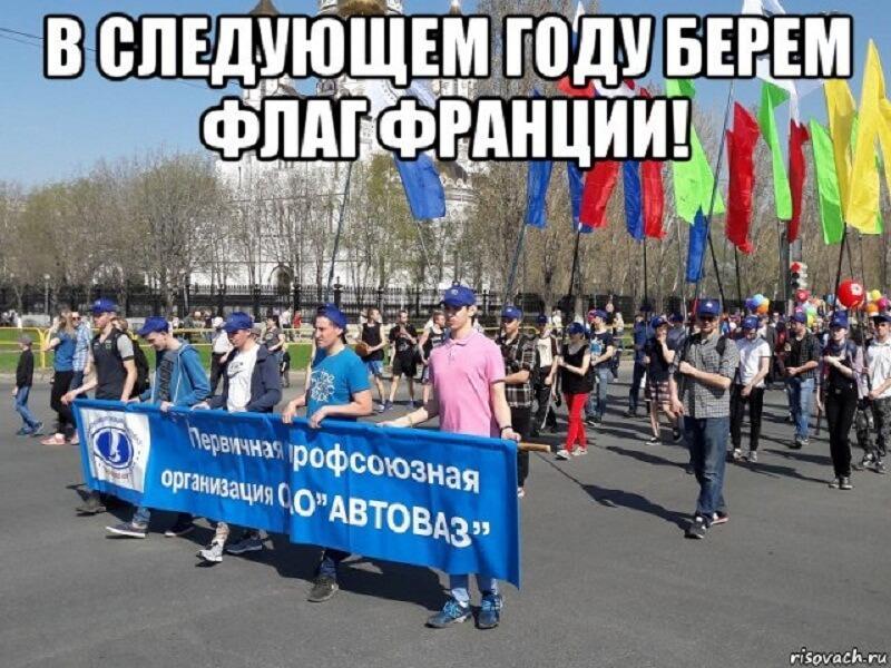 Официальный профсоюз АВТОВАЗа АСМ засветился в опасных связях с заграницей