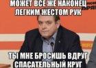 Комитет спасения Тольятти будет спасать город вопреки Анташеву