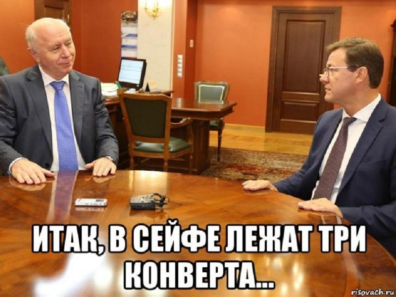 """Азаров раскритиковал """"ошибки прошлого"""" в работе с бюджетом"""