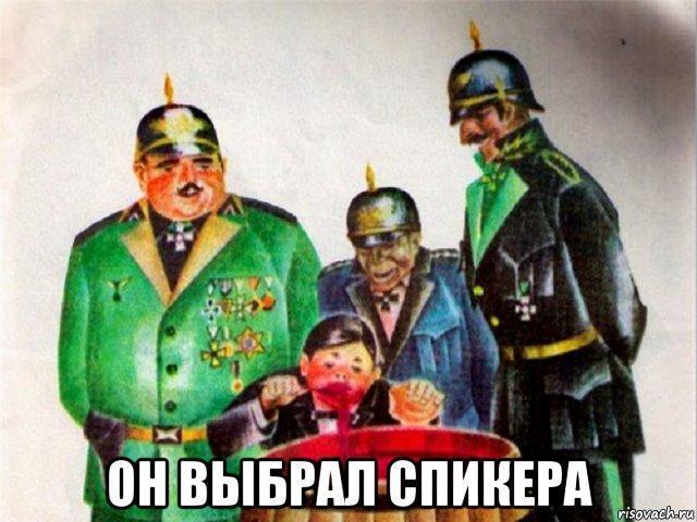 Части коммунистов Тольятти вновь прочат роль мальчишей-плохишей