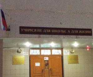 Автозаводскому району Тольятти пообещали две новых школы в течение трех лет
