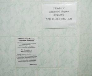 """Тольяттинская """"Скорая помощь"""" выходит на итальянскую забастовку"""