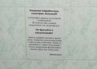 Минздрав Самарской области пообещал решить проблемы с нехваткой врачей в поликлиниках в течение пяти лет