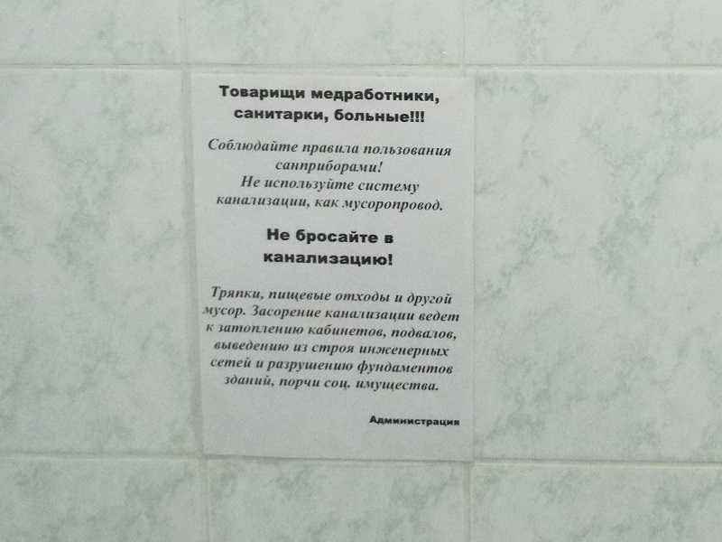 Минздрав Самарской области пообещал решить проблемы с нехваткой врачей к поликлиникам в течение пяти лет