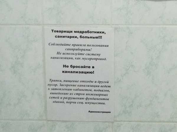 """Министр здравоохранения Самарской области пообещал возможность """"пройти всех врачей"""" в поликлинике за два часа"""