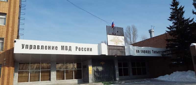 У МВД России по Тольятти в 2021 году  осуществляется набор по очной форме обучения в образовательные организации системы МВД России