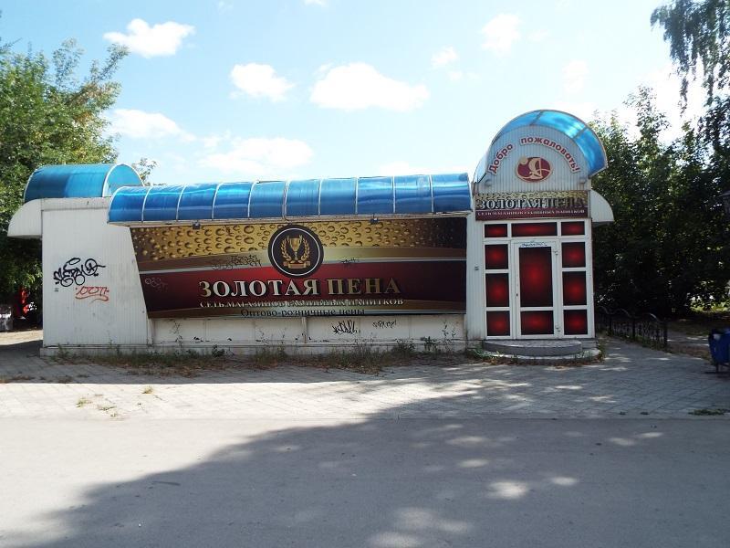 В Тольятти объявили очередной крестовый поход против разливаек